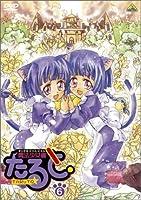 魔法少女猫たると 6 [DVD]