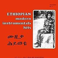 Ethiopian Modern Instrumentals Hits by WORLD MUSIC