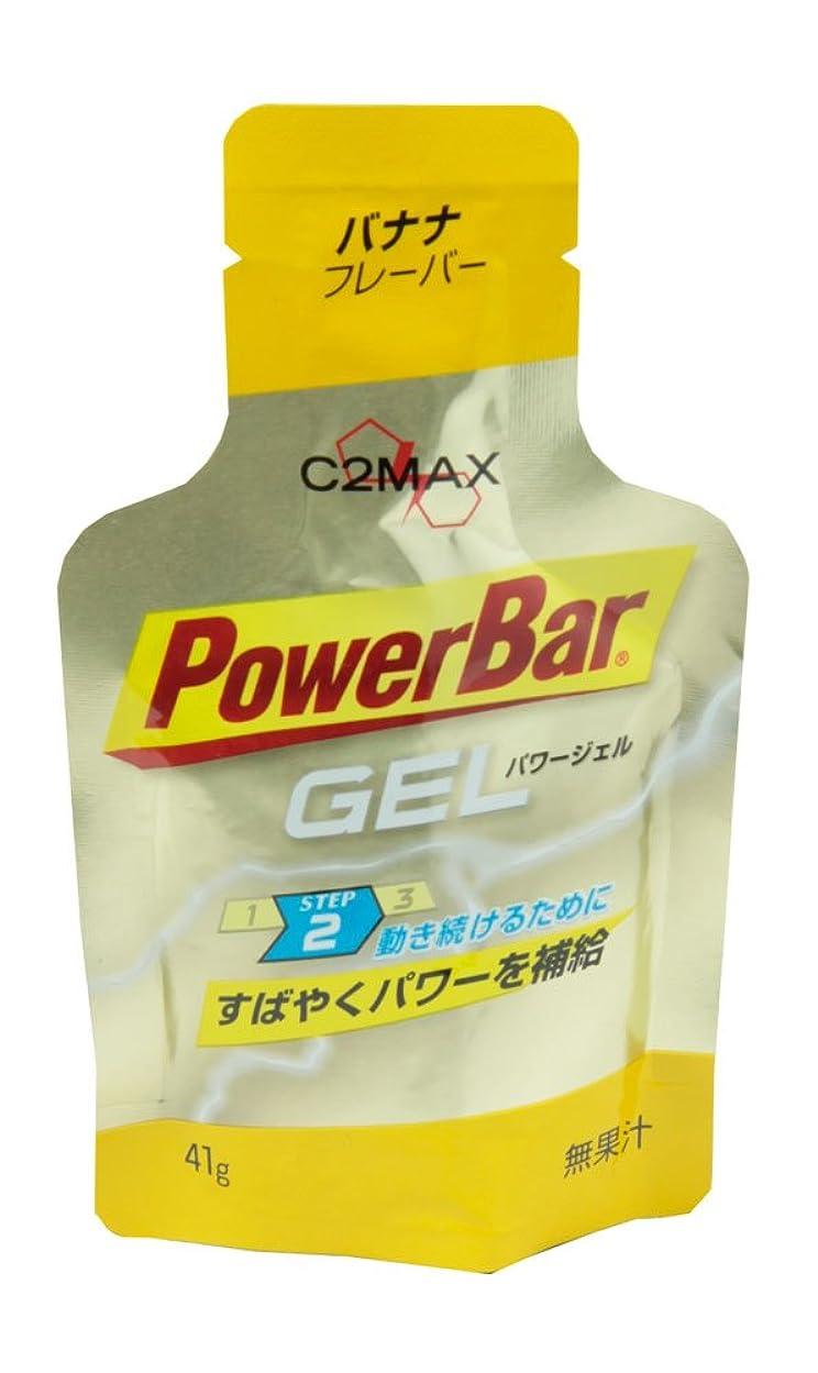 動揺させる不適トレーニングPowerGel バナナフレーバー 12本入り PG6P