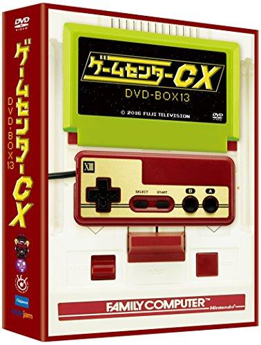 ゲームセンターCX DVD-BOX13