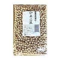 下田 ひよこ豆 1KG