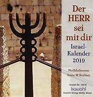 Der Herr sei mit dir 2021: Israel-Kalender zum Aufstellen