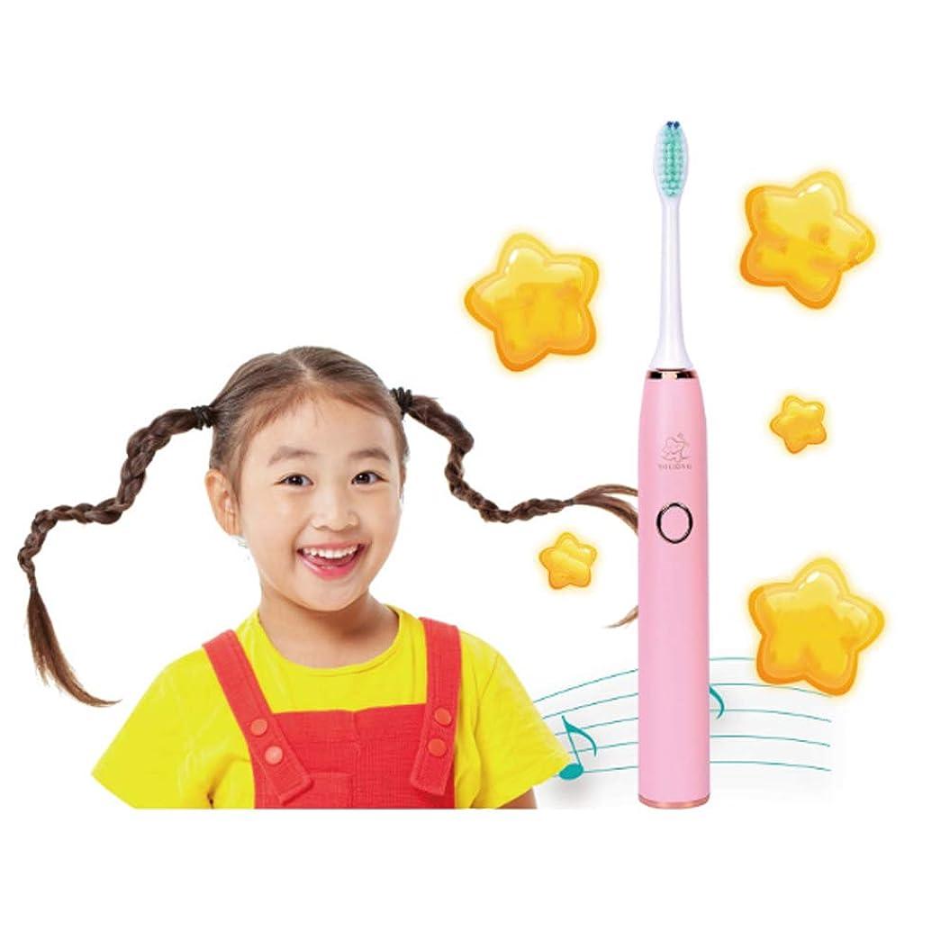 恋人偽装するカウンターパート子供用電動歯ブラシ、音波振動電動歯ブラシ、充電式防水子供用電動歯ブラシ-pink