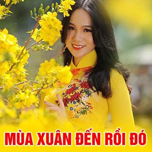 Lê Dung & Phan Muôn