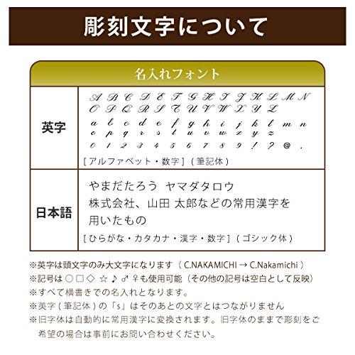 【名入れ】三菱鉛筆金文字ジェットストリーム2&13機能ペン0.7mmMSXE3-800-07(24ブラック)