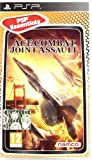 Ace Combat: Joint Assault (Linea Essentials)