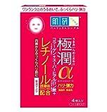 Hadalabo Gokyujyun Alpha Facial Mask 20ml x 4 sheet
