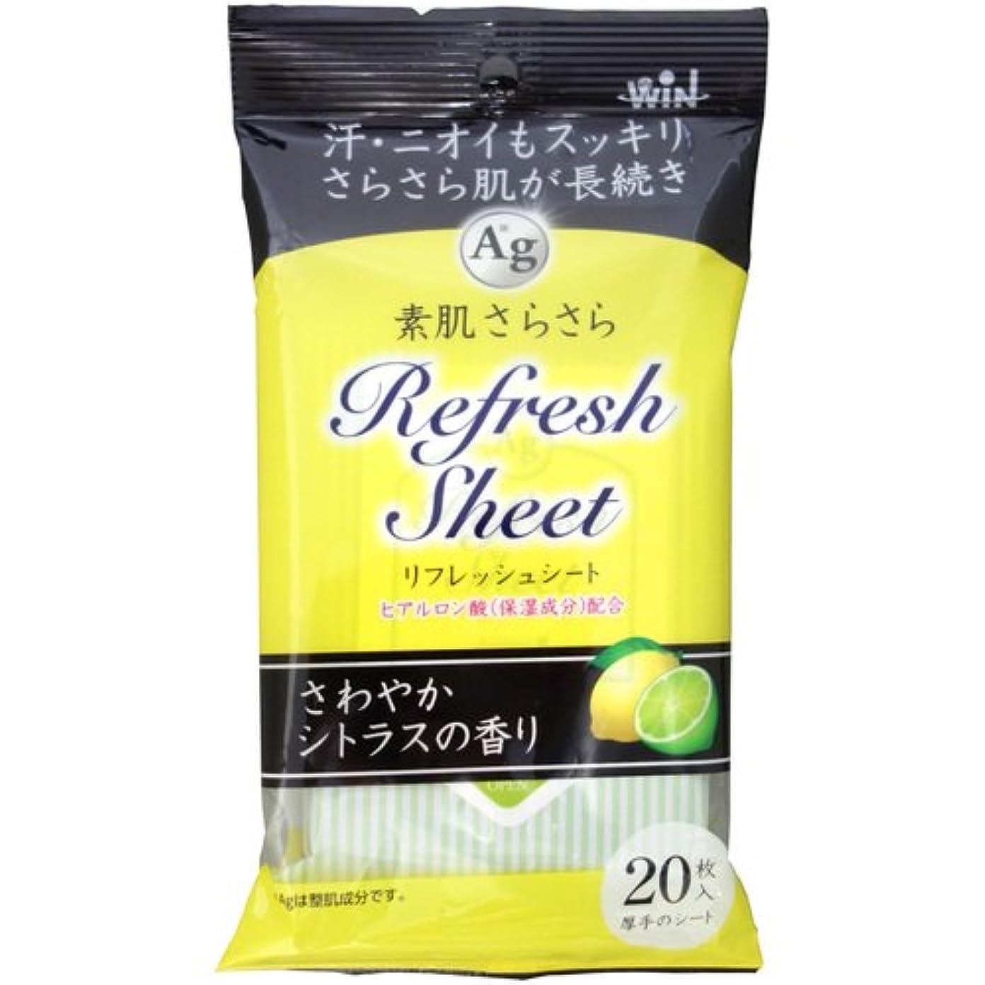 日付付き流用する怒って素肌さらさらリフレッシュシートCF さわやかシトラスの香り 20枚(84mL)
