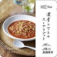 イザメシ Deli 大豆たっぷりカレーリゾット(長期保存おかず) 1箱18食入
