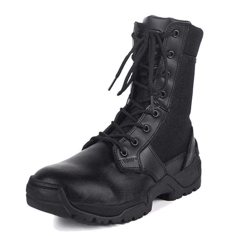 裏切り者些細な周術期男性の特殊部隊セキュリティ警察戦術的な靴ハイトップワーク屋外ハイキング砂漠ブーティ黒のための軍の軍事戦闘ブーツ