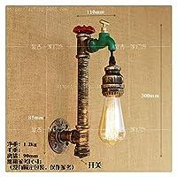 ウォールライトランプLEDアメリカンスタイルの通路階段人格壁掛けレストランバー錬鉄製の水道管、セクション茶色古代、電球なし