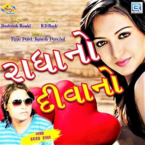 Dashrath Rawal