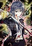 SINoALICE -シノアリス-(3) (ガンガンコミックス UP!)