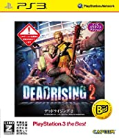 DEAD RISING 2 PlayStation 3 the Best【CEROレーティング「Z」】 - PS3