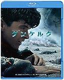 ダンケルク Blu-ray