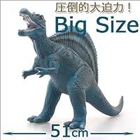 お気に入り( Febaritto )恐竜図プラスチックモデルプレミアムエディションスピノサウルス
