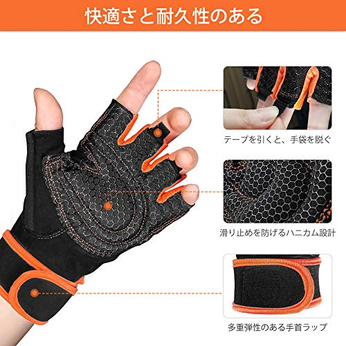 arteesol『AdjustableGymGloves』