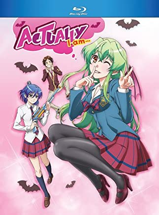 Actually I Am: Complete Series [Blu-ray] [Import]