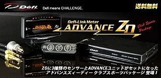 Defi DF09703 Advance ZD Control Unit/Oil Pressure/Oil and Water Temperature Sensor Club Sports Package