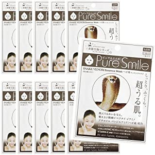 Pure Smile JAPAN Pure Smile snake venom face mask 10 pieces set