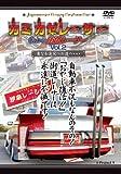 Japanese Crazy Custom Car カミカゼレーサー Oh!my街道...[DVD]