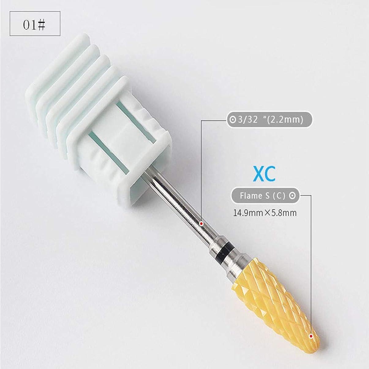 スパイコンパス人差し指ネイル研削ヘッド セラミック 爪磨き ドリルビット ネイルツール (XC)