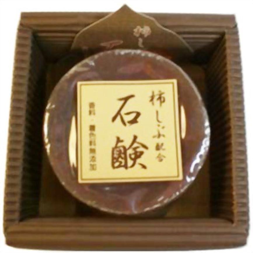 マサッチョ強度タブレット柿渋石けん 100g
