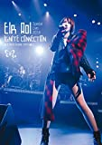 藍井エイル Special Live 2014 ~IGNITE CONNECTION...[DVD]