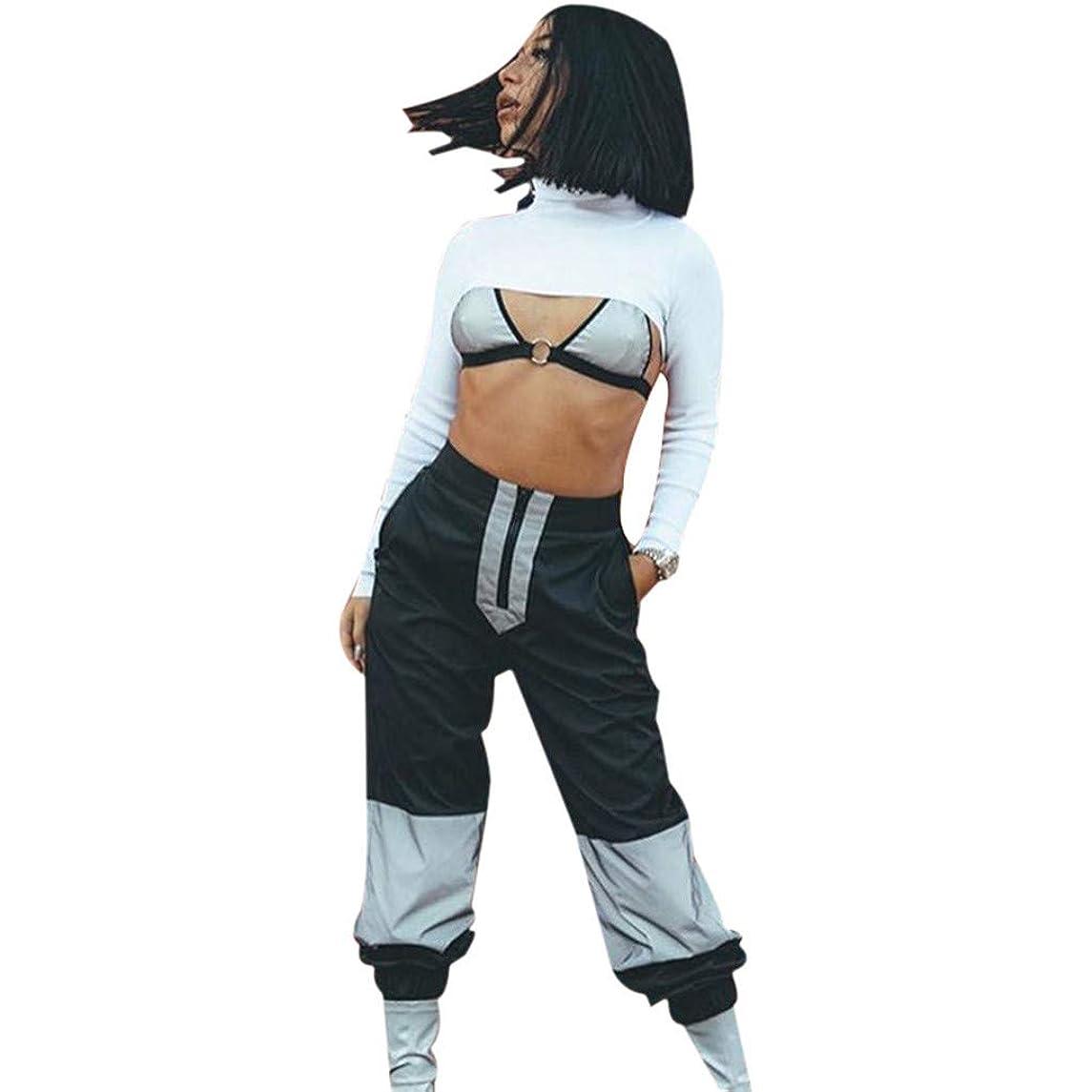 Kanzd Women Pants Night Reflective Trousers Hip Hop Womens High Waist Pants Joggers Loose Pant