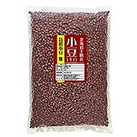 国産(北海道十勝) 特選小豆 雅 1kg