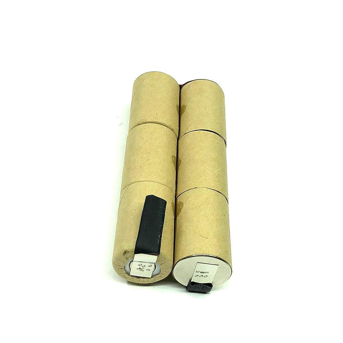 スチュアート島炎上バルセロナSeilylanka 3000mAhのために Bosch (ボッシュ) 7.2V Ni MH バッテリーパック CD 2607300001 2607335020 2607335175 1542951032 自己インストール用