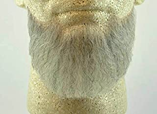 Full Chin Beard LIGHT GREY w/ Spirit Gum - 100% Human Hair - no. 2023 - REALISTIC! Perfect for Theater and Stage - Reusable!