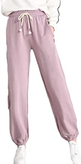 S-Fly Women's Drawstring Stretchy Elastic Waist Jogger Classic Sport Long Pants
