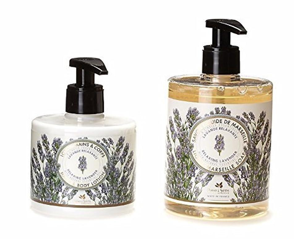 PANIER DES SENS Lavender Liquid Marseille Soap and Hand and Body Lotion Set