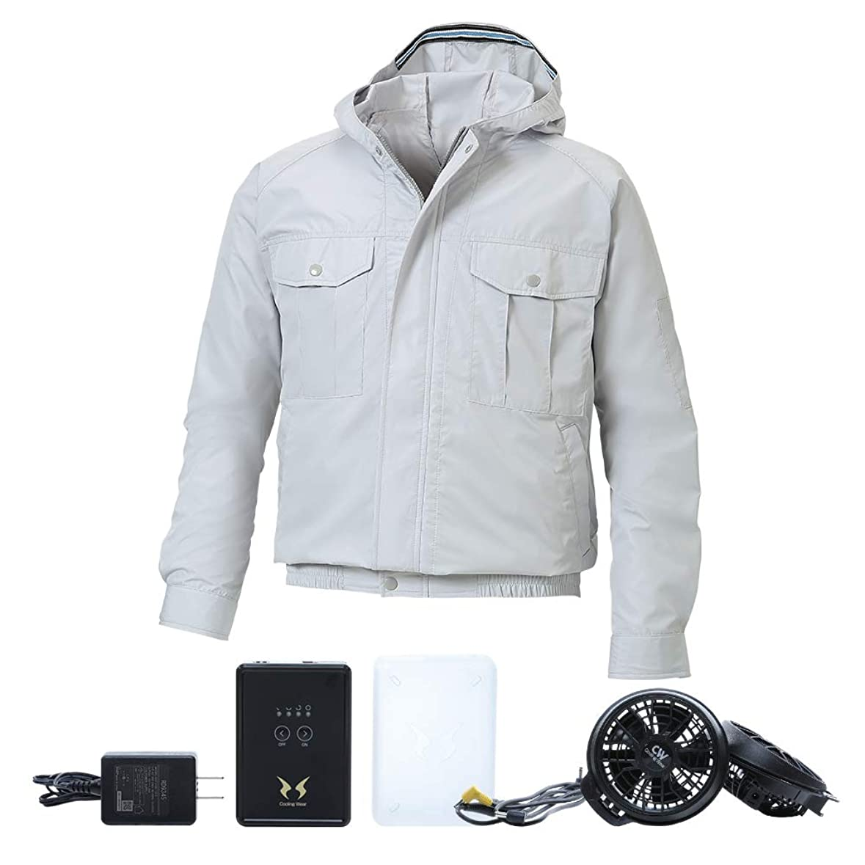 再撮り漂流不利益サンエス 空調服 空調風神服 フード付長袖ブルゾン ファン バッテリー セット KU90810