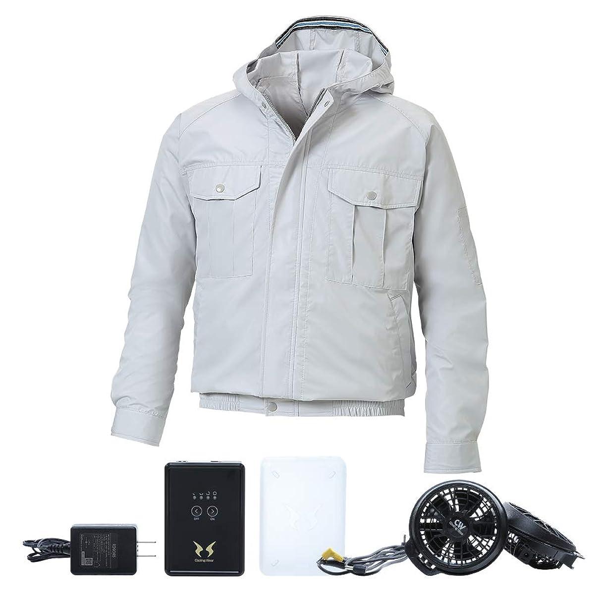 転送ジャンプする順番サンエス 空調服 空調風神服 フード付長袖ブルゾン ファン バッテリー セット KU90810