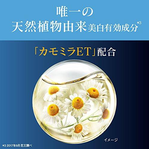花王『SOFINAホワイトプロフェッショナル美白美容液ET医薬部外品』