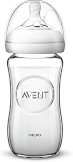 Philips Avent Natural Glass Baby Bottle, 8oz, 1pk, SCF703/17