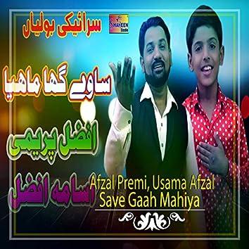 Save Gaah Mahiya - Single