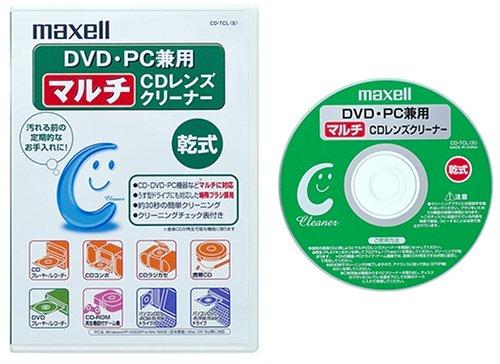 maxell DVD/PC兼用 マルチCDレンズクリーナー 乾式1枚 10mmケース入 CD-TCL(S)