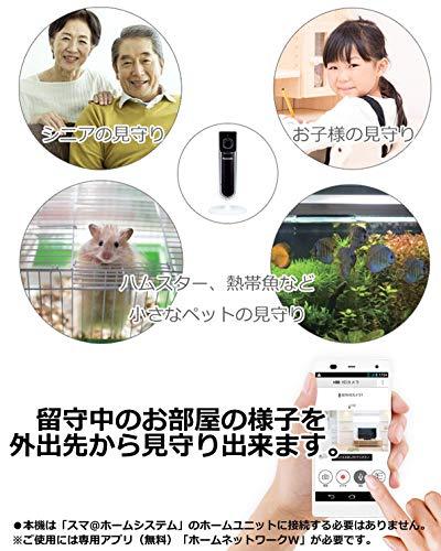 Panasonic(パナソニック)『屋内HDカメラ(KX-HDN105-W)』