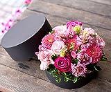 【 クール便 】 アレンジメントフラワー ギフト サプライズ BOX フラワー ラウンド型 (ピンク 系) 生花