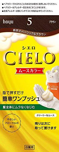 CIELO(シエロ) ムースカラー