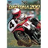 1986デイトナ200 [DVD]