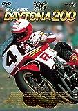 1986デイトナ200[WVD-532][DVD]