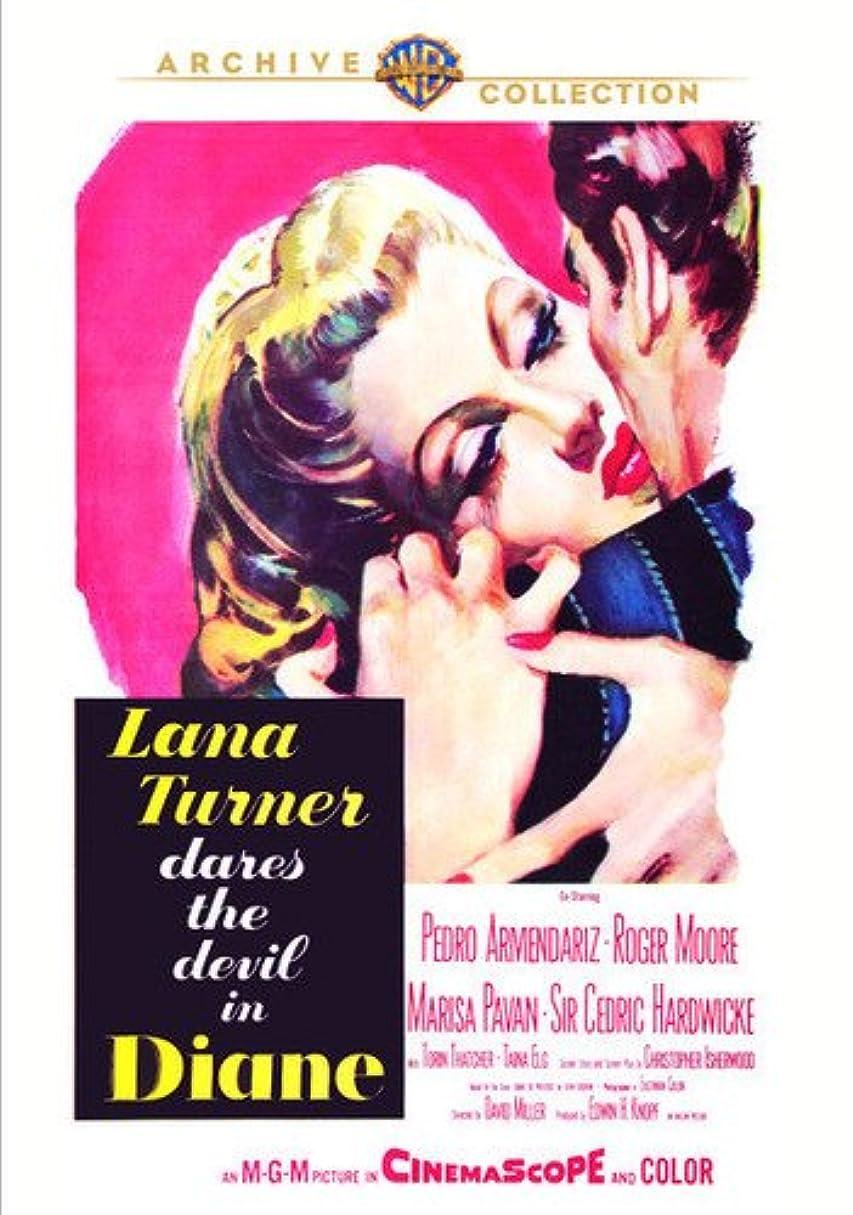 ジャングル数学自殺DIANE (1955)