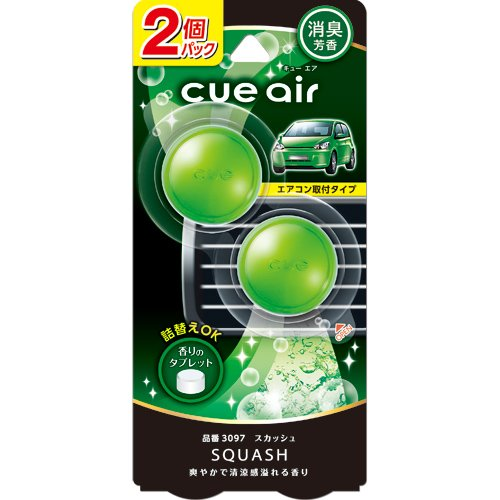 Okamoto industry two vehicles for deodorant Kyuea pack air conditioning mounting type squash 2.4g × 2 pieces 30973097