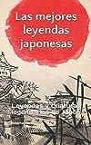 Las mejores leyendas japonesas: Leyendas y criaturas legendarias de Japón