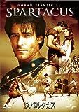 スパルタカス(2004)[DVD]