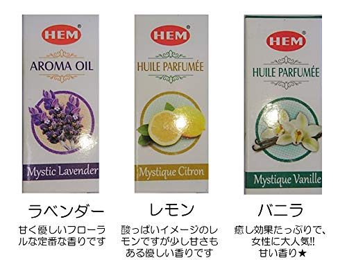 HEM(ヘム) アロマオイル 3本セット /ラベンダー・レモン・バニラ/ルームフレグランス用